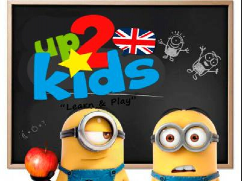 Sorteamos 1 CURSO GRATIS Up2kids
